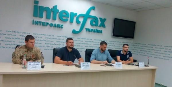 НОВОСТИ УКРАИНЫ: Національний корпус закликав українців бойкотувати російський бізнес