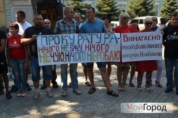 Блог пользователя  Tkostuk: В Николаеве сотрудники новоодесского предприятия Фанчи-Инвест пикетировали областную прокуратуру