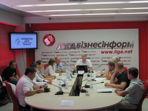 НОВОСТИ УКРАИНЫ: В Києві відбулася презентація громадського Антирейдерського комітету