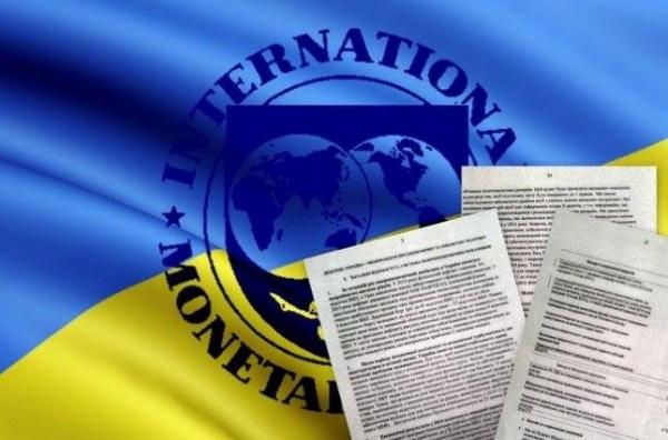 НОВОСТИ УКРАИНЫ: Вітчизняний бізнес відповів МВФ на спробу втручання у внутрішні справи України