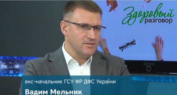 НОВОСТИ УКРАИНЫ: Служба финансовых расследований – для чего она нужна в Украине?