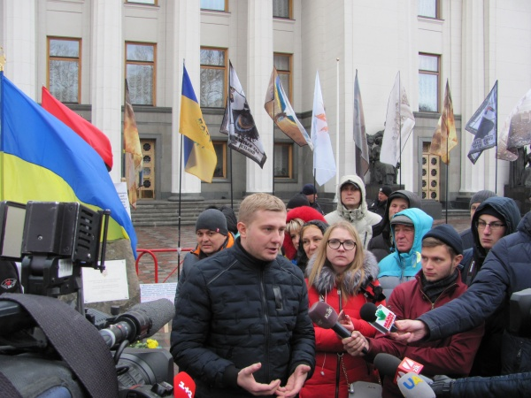 НОВОСТИ УКРАИНЫ: Монумент Небесного легіону відкрили у Києві навпроти парламенту – фото, відео