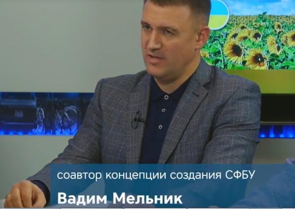 НОВОСТИ УКРАИНЫ: Вадим МЕЛЬНИК: Правильно собранное дело никакой прокурор не продаст