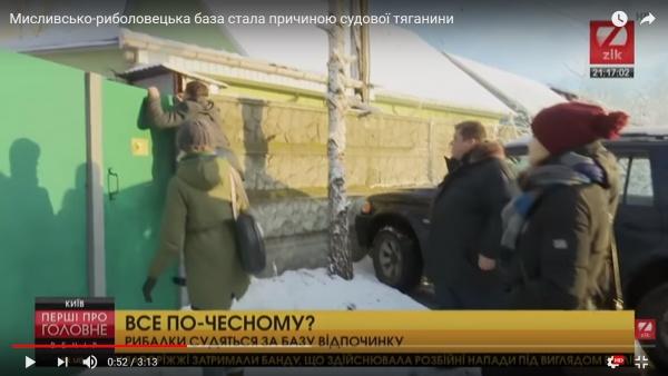 НОВОСТИ УКРАИНЫ: Скандальный захват базы «Козинка»: все решится в январе 2018?