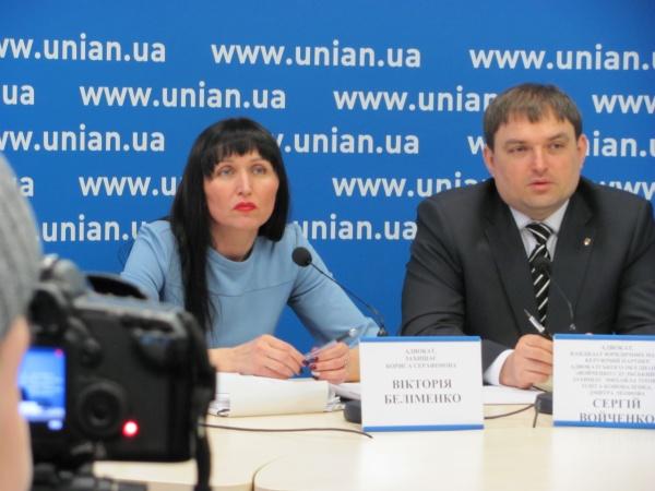 НОВОСТИ УКРАИНЫ: Справа Михайла Тітова розвалиться в суді - адвокати