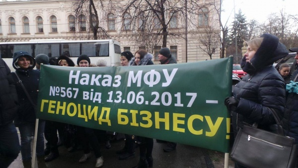 НОВОСТИ УКРАИНЫ: Обіцяні покращення: чи зупинять Порошенко і Гройсман податковий геноцид в Україні?